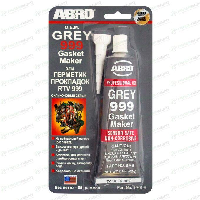 Герметик-прокладка ABRO 9-АВ силиконовый, термостойкий, серый, туба 85г