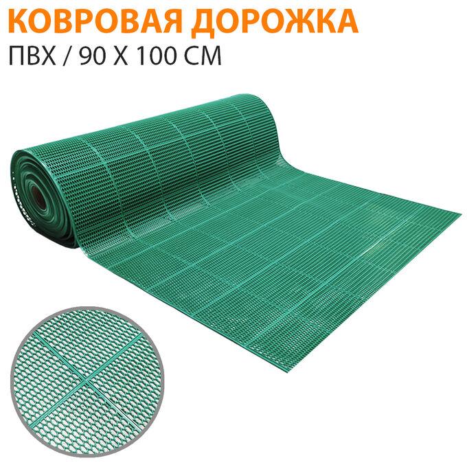 """Ковровая дорожка """"Зеленая"""" ПВХ / Ширина 90 см"""