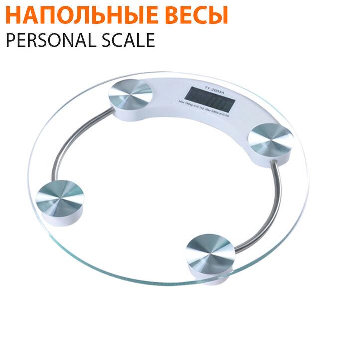 Напольные весы Personal Scale 2003A