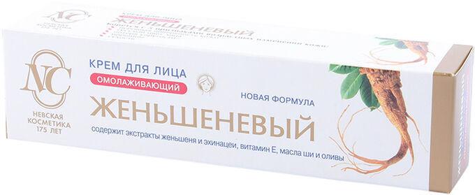 НЕВСКАЯ КОСМЕТИКА / Крем д/лица омолаживающий НК Женьшеневый 40 мл
