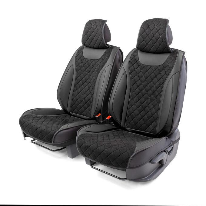 """Каркасные 3D накидки на передние сиденья """"Car Performance"""", 2 шт., экокожа/алькантара CUS-3044 BK/BK"""