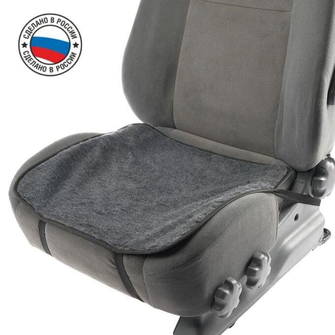 Накидка на переднее сиденье, искусственный мех, размер 48 х 48 см, серый