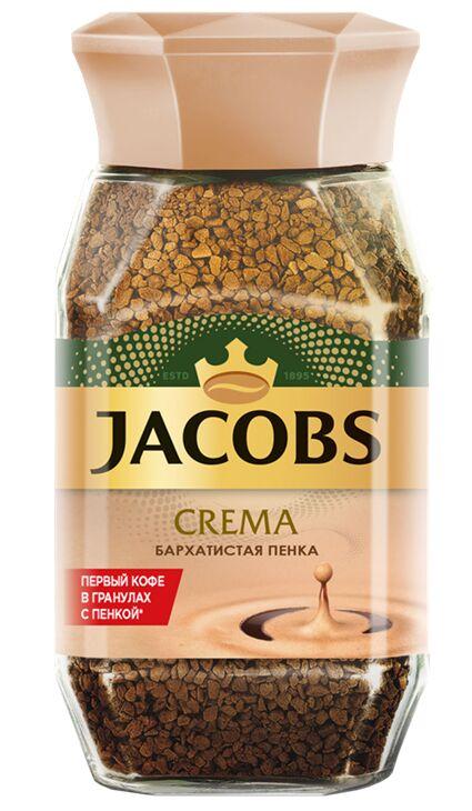 Кофе Якобс Jacobs CREMA Бархатистая пенка,95 г