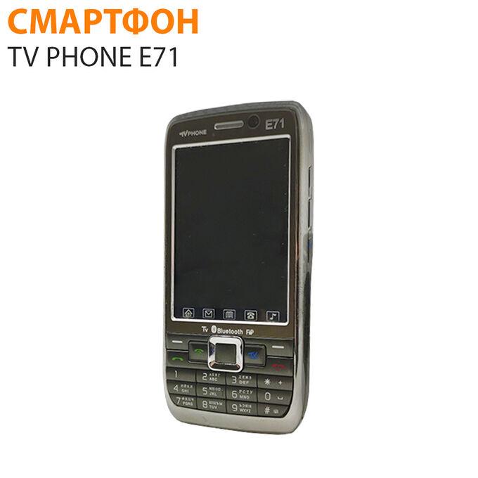 Смартфон TV Phone E71