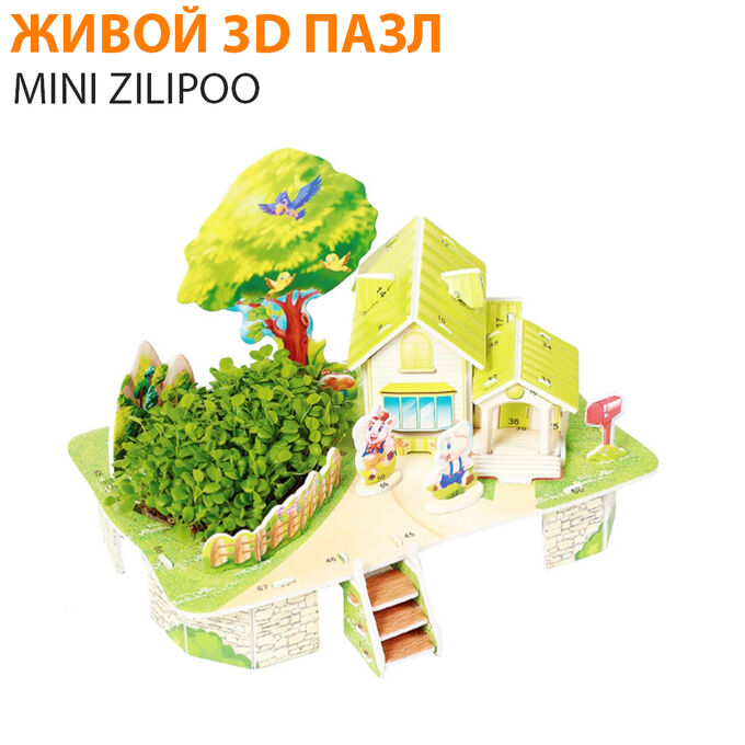 """Живой 3D пазл Mini Zilipoo """"Хуторок веселых братцев"""""""