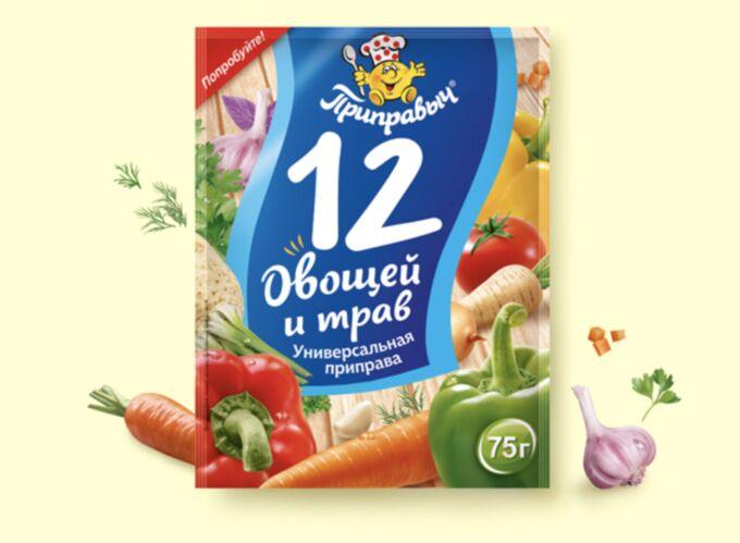 """75 г, приправа универсальная """"12 овощей и трав"""""""