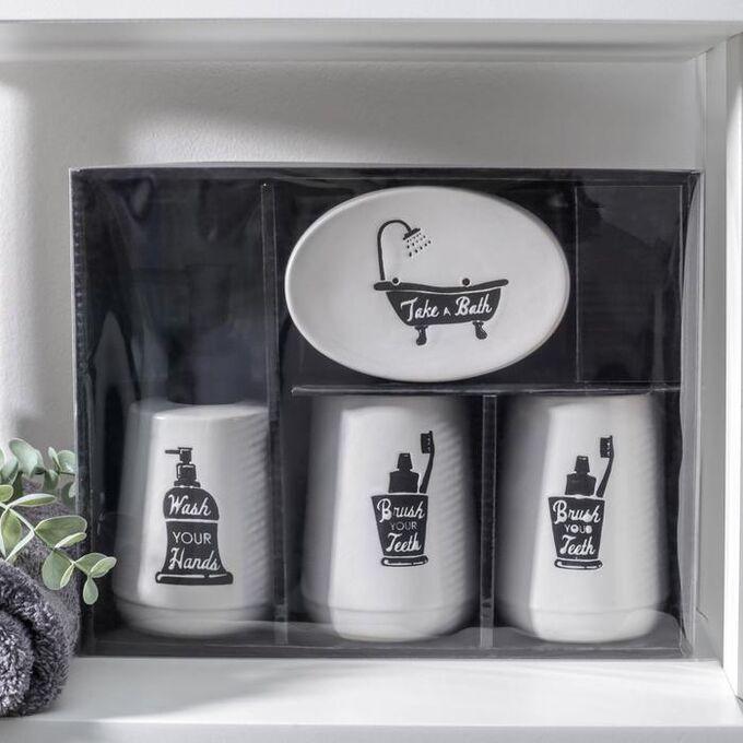 Набор аксессуаров для ванной комнаты «Будуар», 4 предмета (мыльница, дозатор для мыла, 2 стакана), цвет белый
