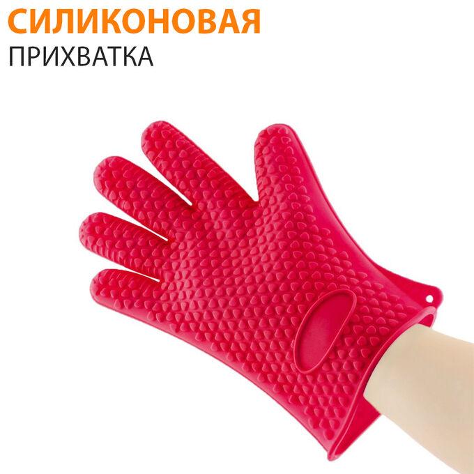 Силиконовая прихватка-перчатка