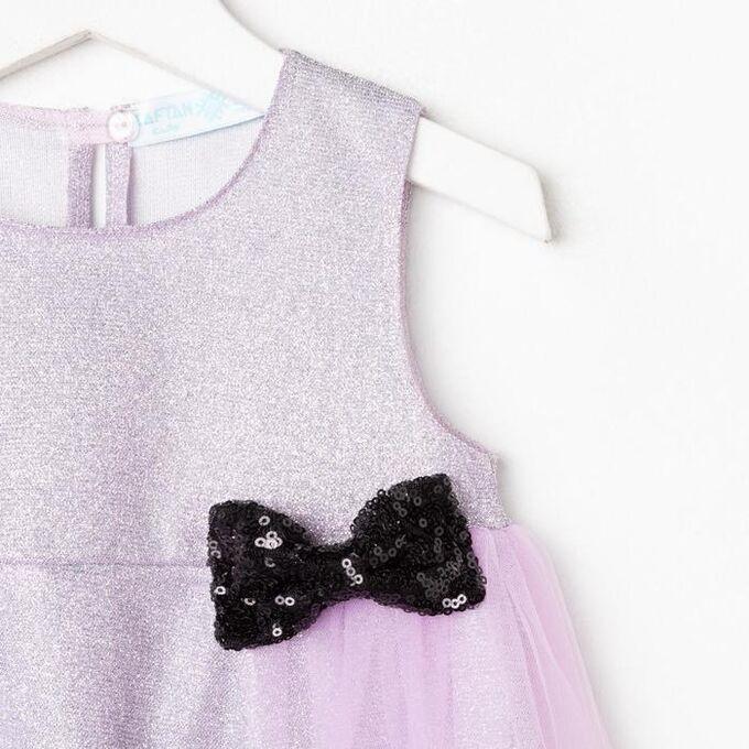 Платье нарядное детское KAFTAN, рост 110-116 см (32), лиловый
