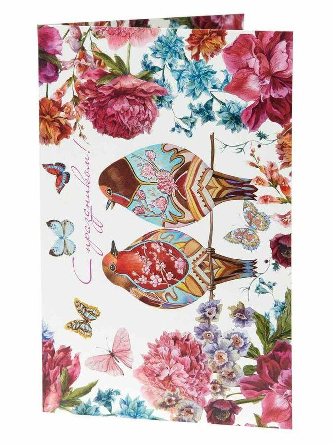 Подарочная открытка Птички
