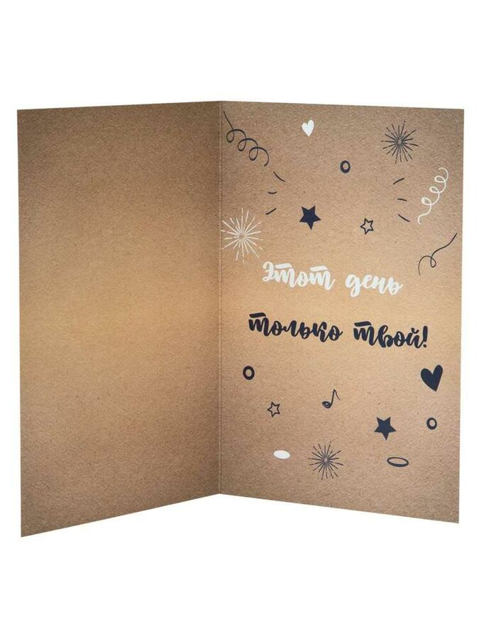 Подарочная открытка с тиснением Тортик