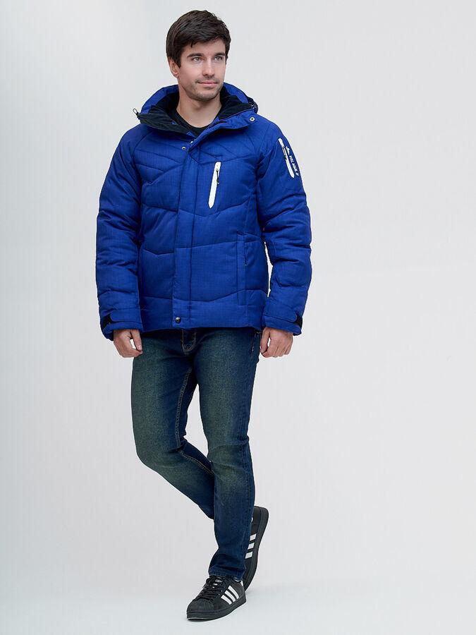 Куртка зимняя Valianly синего цвета 93139S