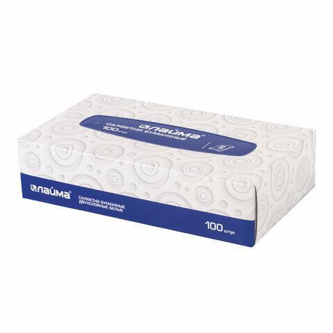 Салфетки косметические, 100 шт., ЛАЙМА, 2-х слойные, 20х20 см, в картонном боксе, белые, 126909