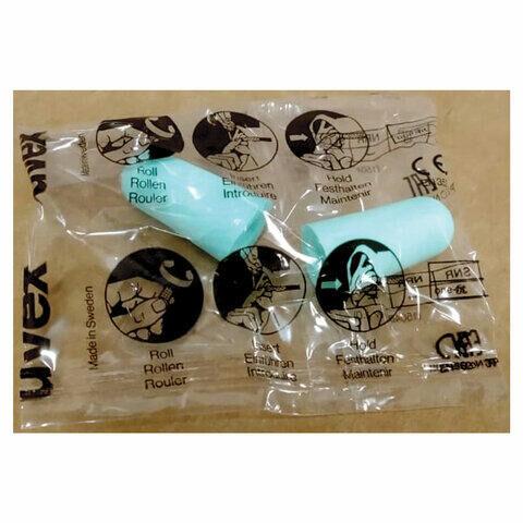 Беруши (противошумные вкладыши) (цена за 5) UVEX Ван-фит, без шнурка, одноразовые, 1 пара в индивидуальной упаковке,  2112045