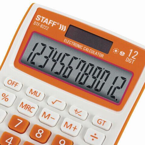 Калькулятор настольный STAFF STF-6222, КОМПАКТНЫЙ (148х105 мм), 12 разрядов, двойное питание, ОРАНЖЕВЫЙ, блистер, 250292