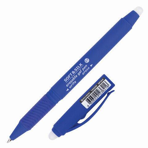 """Ручка стираемая гелевая с грипом BRAUBERG """"SOFT&SILK"""", СИНЯЯ, узел 0,7 мм, линия письма 0,5 мм, 143253"""
