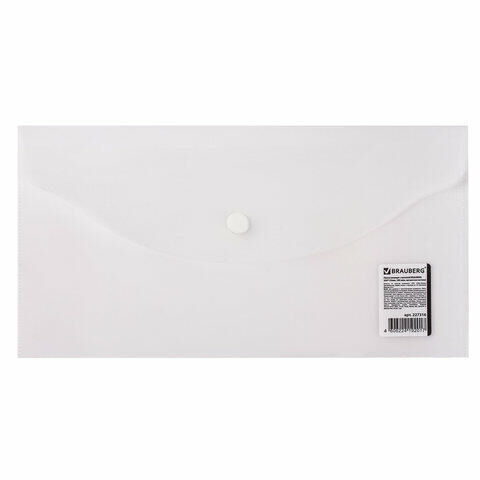 Папка-конверт с кнопкой МАЛОГО ФОРМАТА (250х135 мм), матовая прозрачная, 0,18 мм, BRAUBERG, 227316