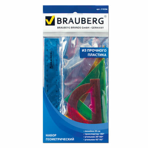 """Набор чертежный средний BRAUBERG """"Crystal"""" (линейка 20 см, 2 угольника, транспортир), цветной, 210296"""