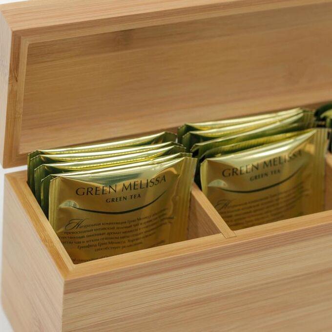 Ящик для чая, 3 секции, 21x7x9 см, бамбук