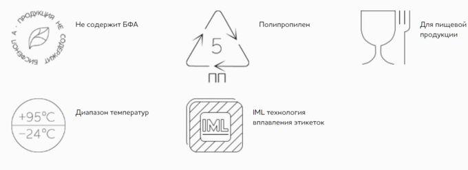 ТЕРМОСТАКАН С ДЕКОРОМ 400 МЛ (декор голова коровы)