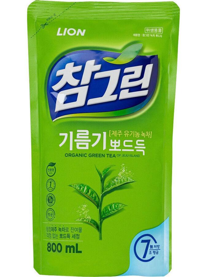 """💎LION Средство для мытья посуды, овощей и фруктов """"CHAMGREEN"""" Зеленый чай, мягкая упаковка, 800 мл"""