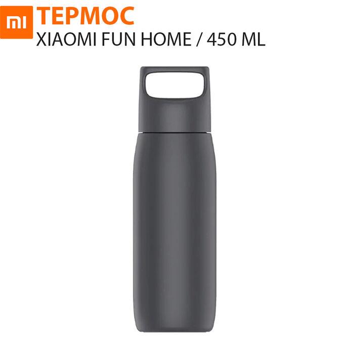 Термос Xiaomi Fun Home Accompanying Mug / 450 мл