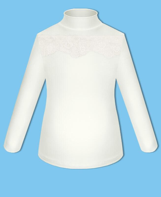 Школьная водолазка (блузка) молочного цвета с кружевом Цвет: молочный