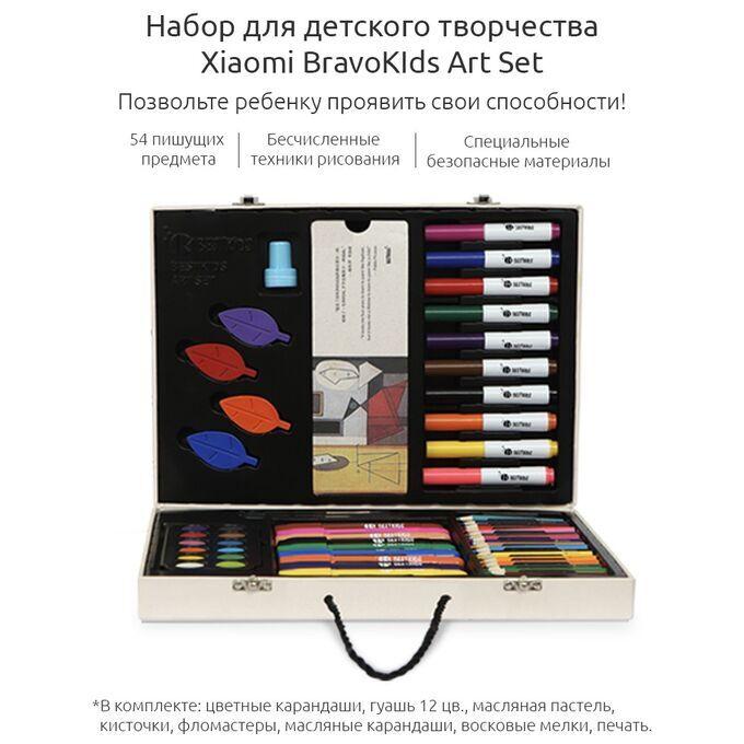 Набор для детского творчества (69 предметов)