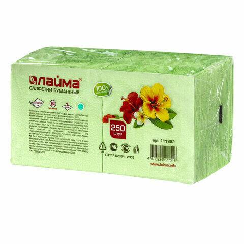 Салфетки бумажные, 250 шт., 24х24 см, LAIMA/ЛАЙМА, зеленые (пастельный цвет), 100% целлюлоза, 111952