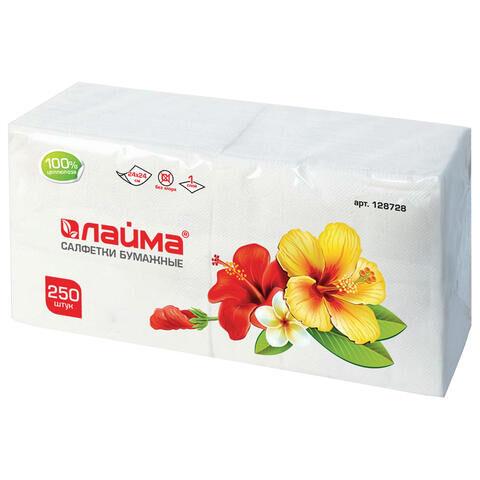 Салфетки бумажные, 250 шт., 24х24 см, ЛАЙМА, белые, 100% целлюлоза, 128728