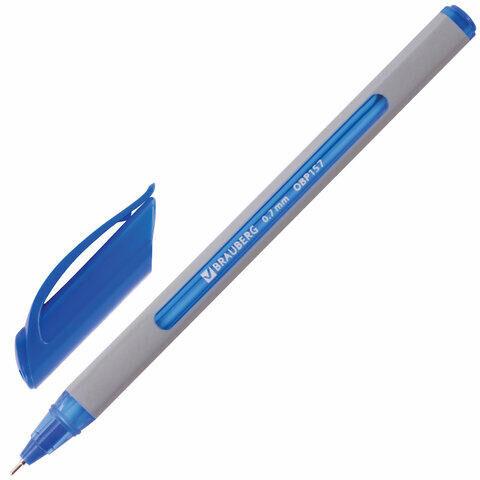"""Ручка шариковая масляная BRAUBERG """"Extra Glide Soft Grey"""", СИНЯЯ, узел 0,7 мм, линия письма 0,35 мм, 142929"""