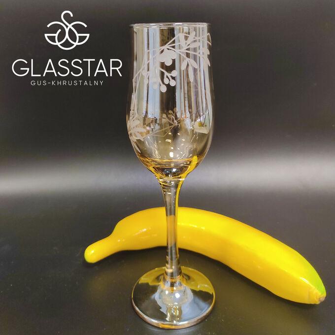 Набор бокалов Glasstar Цветочный кристалл / 6 шт. 200 мл