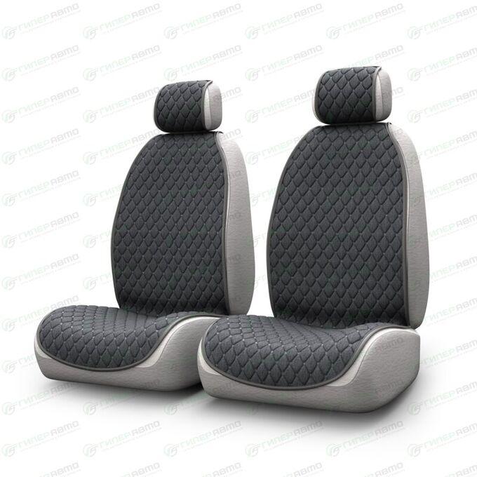 Чехлы-накидки CARFORT SHAMMY для передних сидений, велюр, серый цвет, комплект 2шт