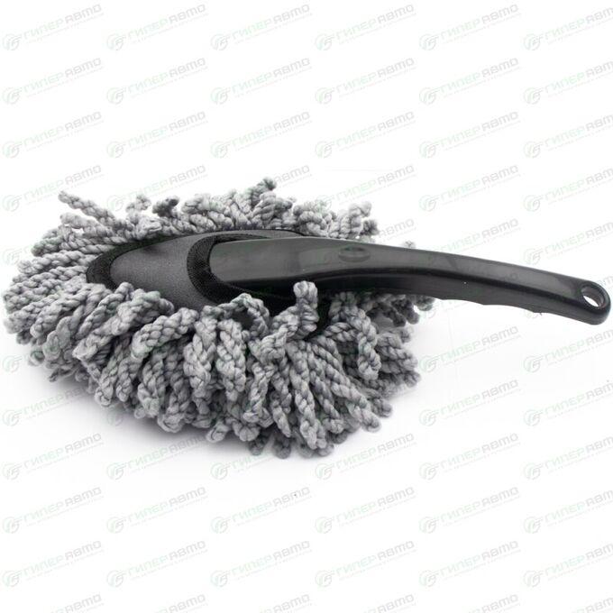 Щетки для удаления пыли с автомобиля, большая+малая (рабочая поверхность 380х125мм, 220х180мм), сумка