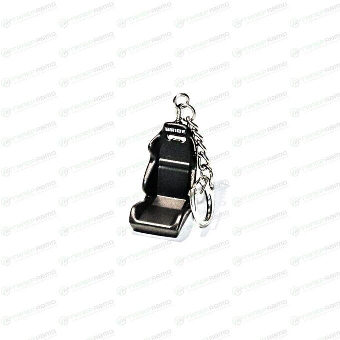 Брелок на ключи серии «Деталь автомобиля» (автомобильное сиденье)
