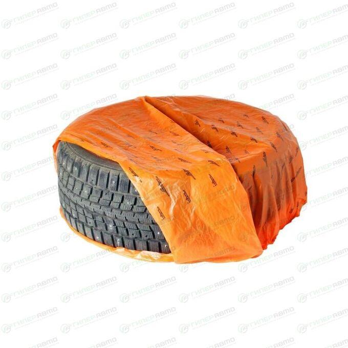 Пакет для колес R12-22 115*115см. (цена указана за 1 пакет)