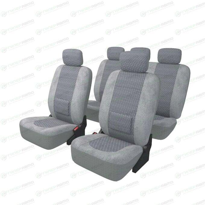 Чехлы CARFORT MODERN для передних и задних сидений, ткань, серый цвет, 13 предметов