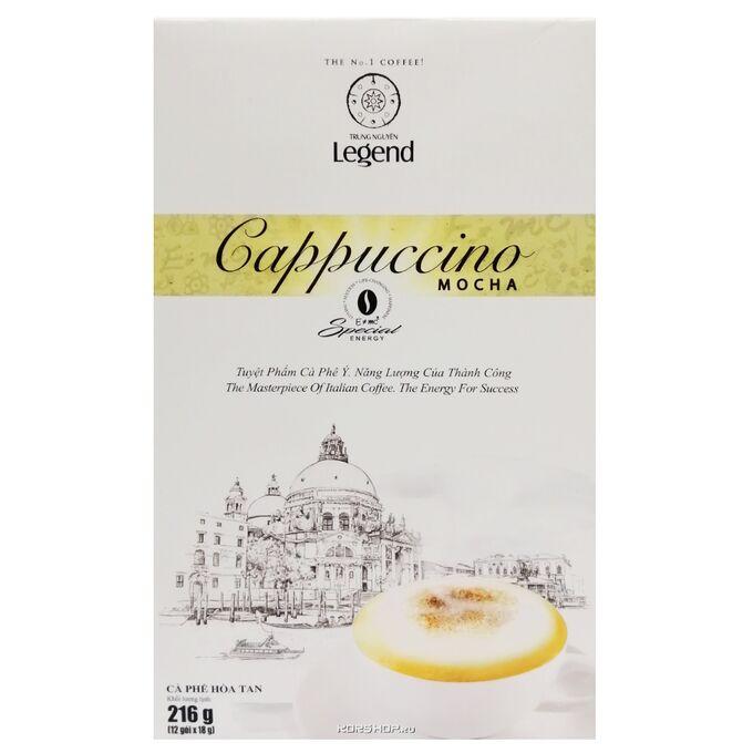 Растворимый кофе фирмы «TrungNguyen» «G7» капучино 3в1: - СО ВКУСОМ МОККО. Состав: кофе, сахар, сливки. В 1 упаковке 12 пакетиков по 18 грамм. (1/12)