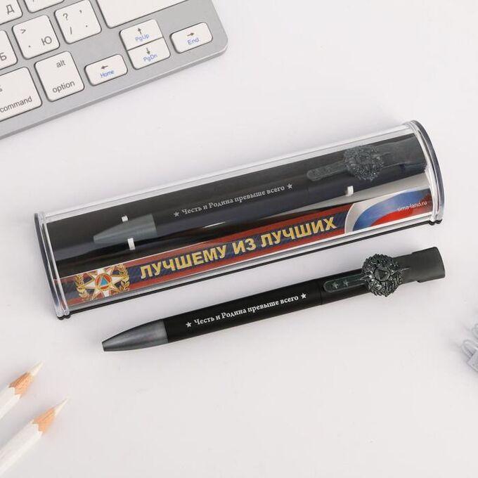 """Ручка подарочная """"Лучшему из лучших"""", МЧС"""