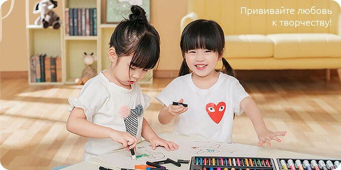 Набор для детского творчества Xiaomi BravoKids Art Set / 69 предметов