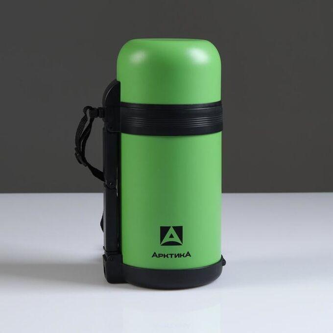 """Термос для еды """"Арктика"""", 1 л, вакуумный, универсальный, 2 чашки, зеленый"""