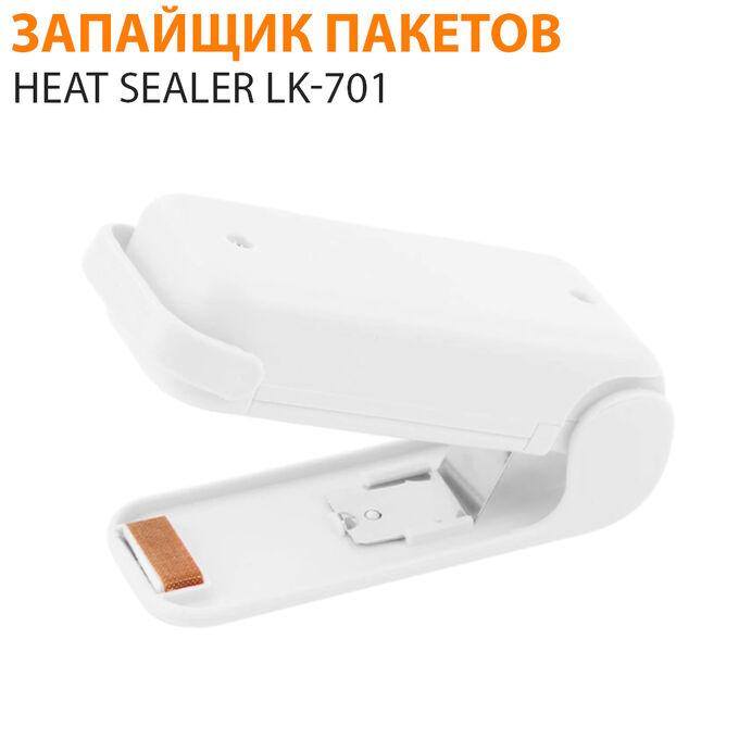 Мини запайщик пакетов Heat Sealer LK-701