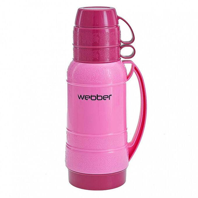 Термос 1 л Webber 25010/8 розовый