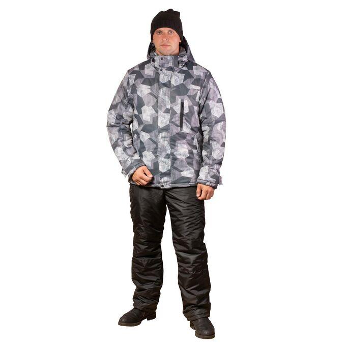 Горнолыжная куртка Айсберг-12 от фабрики Спортсоло