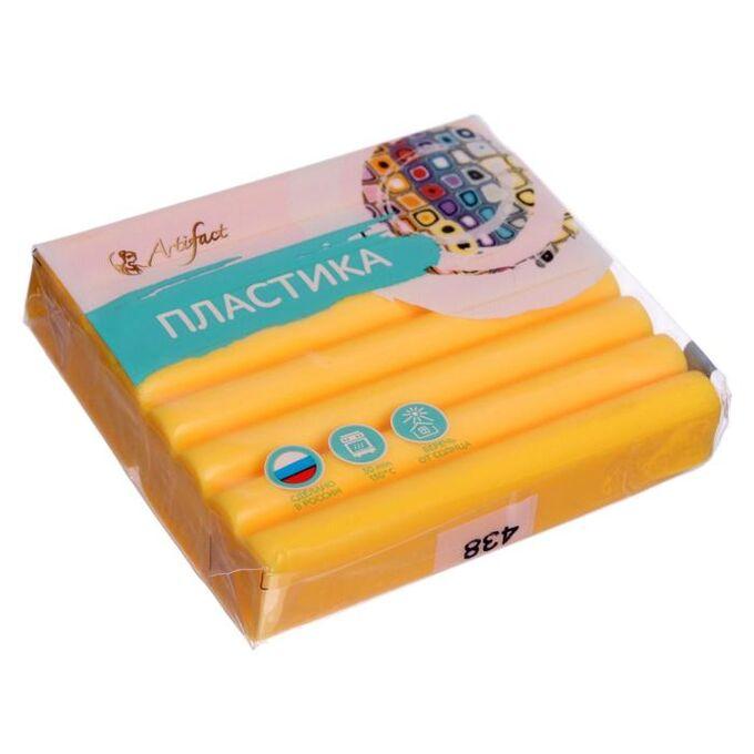 Пластика - полимерная глина 50 г «Суперпрочная формула» Солнечно жёлтый