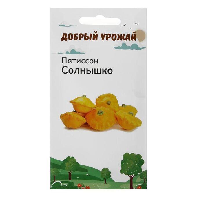 Семена Патиссон Солнышко 0,8 гр