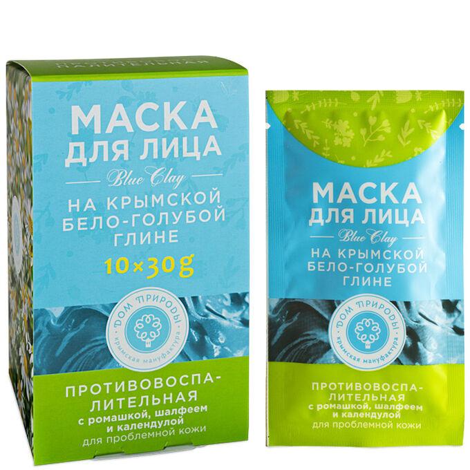 Маска на основе крымской бело-голубой глины «Противовоспалительная» Дом Природы 30 г