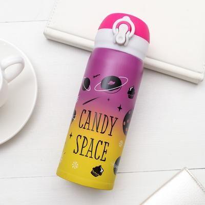 """Термос """"Candy space"""", 350 мл, сохраняет тепло 8 ч"""