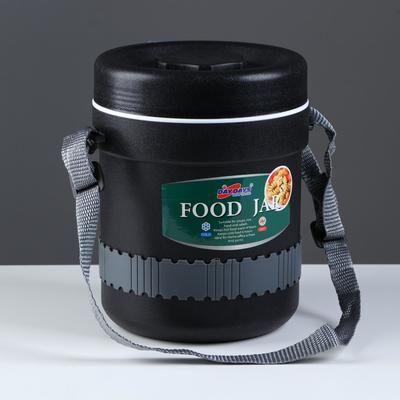Терсмос для еды DayDays 2.1 л, соxраняет тепло 6 ч, xолод 12 ч, 3 отделения, 17x22 см