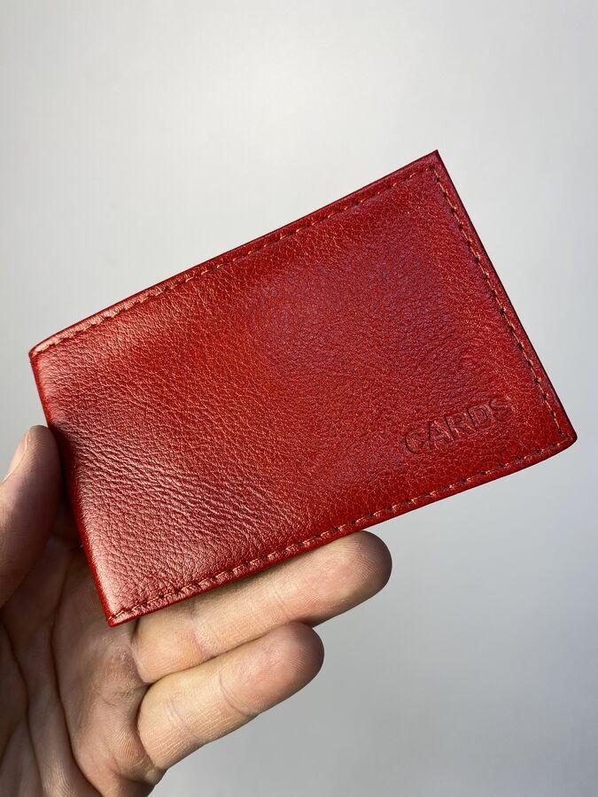 Визитница 🎁ИДЕАЛЬНЫЙ ВАРИАНТ ДЛЯ НЕДОРОГОГО ПОДАРКА, подтверждения заказа только после оплаты.  Визитница под карточки из натуральной кожи. Производитель - Россия.  ✔️РАЗМЕР: 10,5/7 см  ЦВЕТ: КРАСНЫЙ